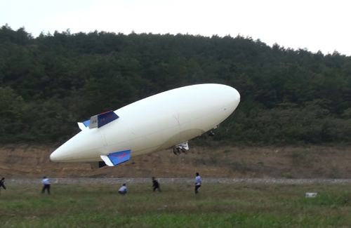 16M airship 4 | Supplier of Carcapsule,Airship,Inflatable in China