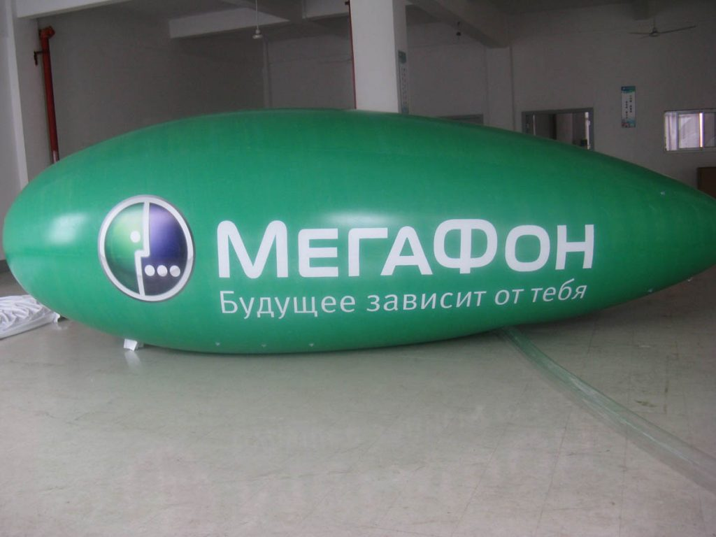 IMG 0328 1200 | Supplier of Carcapsule,Airship,Inflatable in China