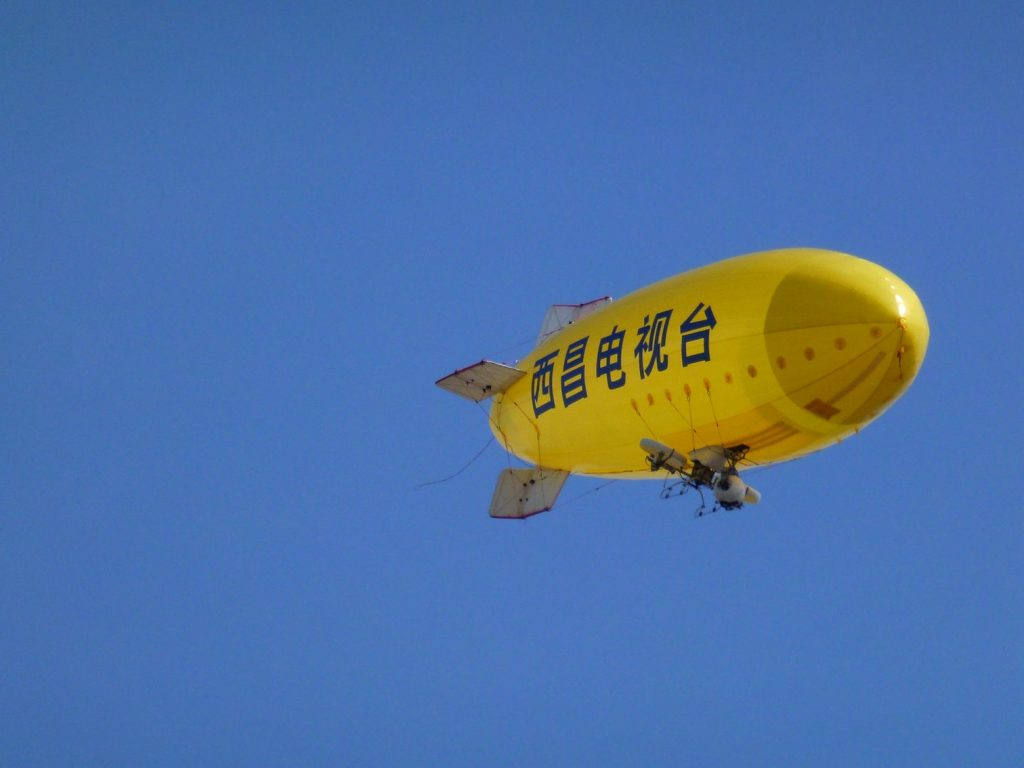 P1030296 | Supplier of Carcapsule,Airship,Inflatable in China