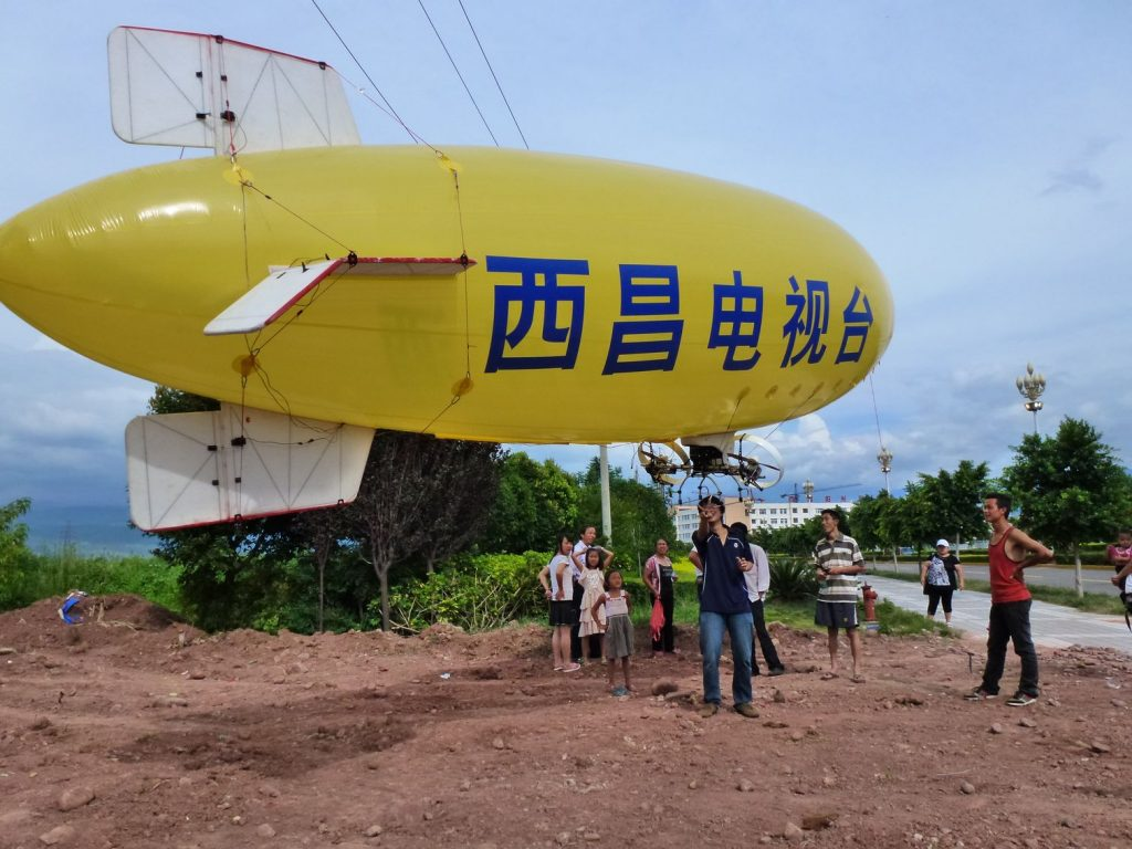 P1030355 | Supplier of Carcapsule,Airship,Inflatable in China